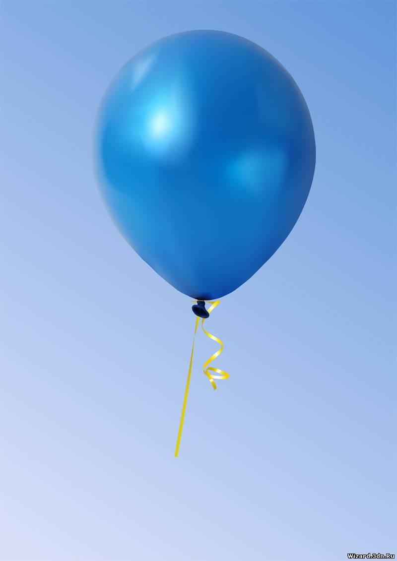 воздушный шарик фото